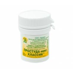 Гранулы гомеопатические «Простуда-микс / классик»10гр.