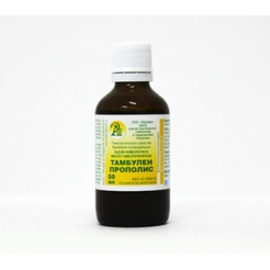 Масло гомеопатическое «Тамбулен прополис» 50гр.